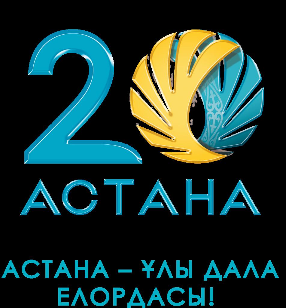 астана-лого-1