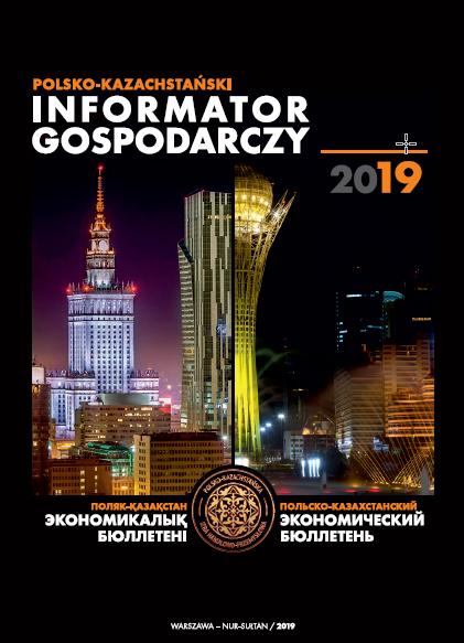 Informator 2019 screen