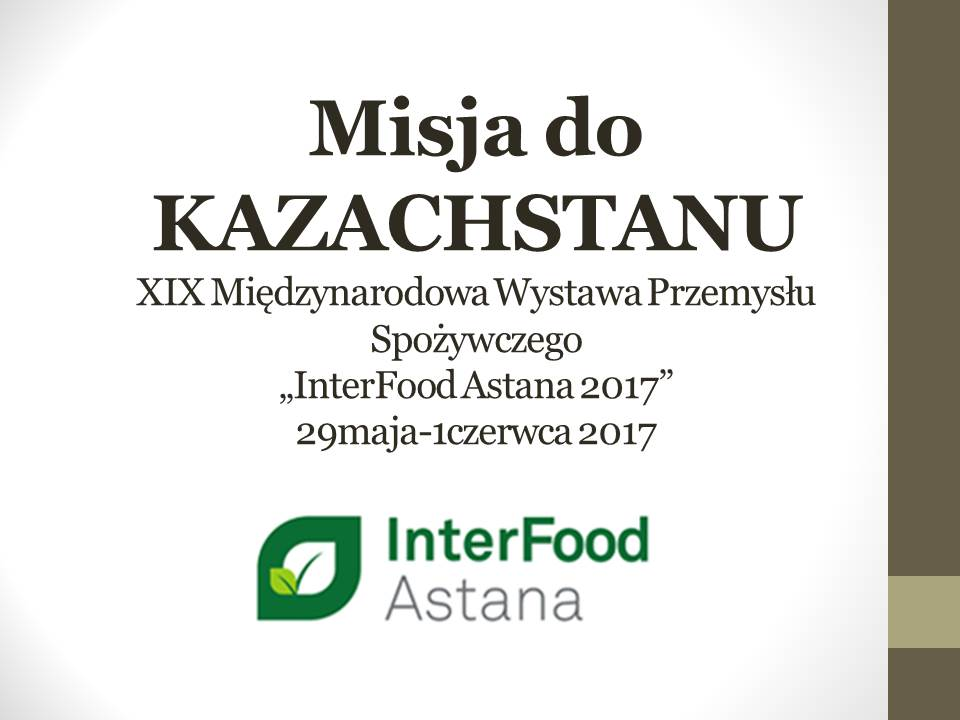 InterFood 2017