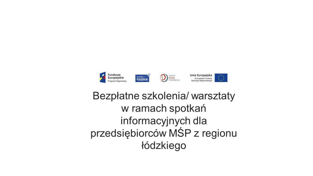 Łódź ss